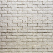 White brick wall, grungy grey texture  — Stock Photo
