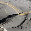 Stock Photo: Cracks in road, roadway violation