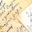 Stock Photo: Old hand written letter