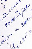 Stary list — Zdjęcie stockowe