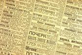 Vintage gazeteler — Stok fotoğraf