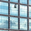 Glass building reflection - Stock Photo