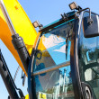 Yellow excavator - Foto Stock