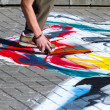 Street art — Stock Photo #27338879