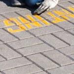 ������, ������: Sidewalk artist works