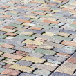 Stock Photo: Floor mosaic