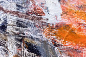 Grunge texture with brush strokes — Stock Photo