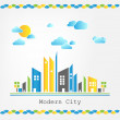 Modern city landscape — Stock Vector #19151141