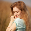 Young woman portrait — Stock Photo #1195466