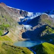 Stock Photo: Alps mountains