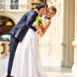 Young wedding couple — Stock Photo #4698358