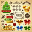 Stock Vector: Christmas decoration vector elements set