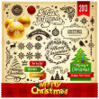 ストックベクタ: Christmas decoration vector elements set