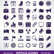 Stock Vector: Vector set of simple office life icons.