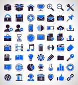 Vector set of 56 simple universal icons. — Vector de stock