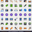 Vector set of multimedia simple icons. - Stock Vector