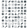 Stock Vector: Set of usefull vector icons