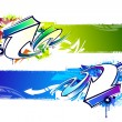 Two abstract graffiti banners — Stock Vector