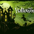 Halloween background — Stock Vector #32182785