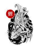 Vector koi fish tattoo — Stock Vector