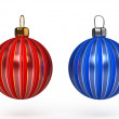 Colorful christmas balls. Set of decorations. — Stock Photo #37025477