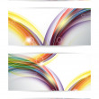 Colorful vector set — Stock Vector #30296631