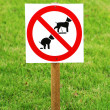 No dog pooping and pissing sign — Stock Photo #18035937