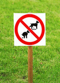 No dog pooping and pissing sign — Stock Photo