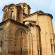 Church of the Holy Apostles, Thessaloniki, Greece — Stock Photo