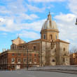 San Giovanni dei Fiorentini church, Rome, Italy — Stock Photo