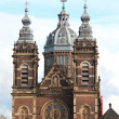 Basilica of St. Nicholas, Amsterdam, Netherlands — Stock Photo
