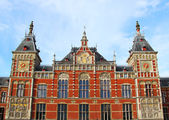 Amsterdam central railway station — Stock Photo