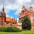 St. Anne's Church and the Church of St. Francis, Vilnius, Lithua — Stock Photo