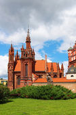 St. Anne's Church, Vilnius, Lithuania — Stock Photo
