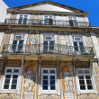 Beautifil tiled building in Chiado district of Lisbon, Portugal — Stock Photo