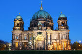 Berlin Cathedral, Berlin, Germany — Stock Photo