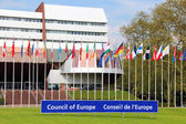 Council of Europe — Foto Stock