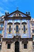 Saint Anthony's Congregados Church, Porto, Portugal — Stock Photo