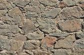 Stone wall — Stok fotoğraf