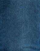 Denim jeans — Stok fotoğraf