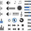 Stock Vector: Sound elements