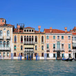 View of famous Grand canal with venetian gondolas — Stock Photo