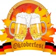 Oktoberfest design — Stock Vector #12484008