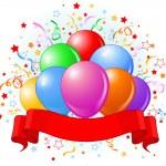 Birthday balloons design — Stock Vector #21994653