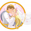 Stock Vector: Royal Couple Wedding
