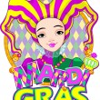 Stock Vector: Mardi Gras harlequin design