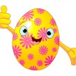 Easter Egg Character giving thumbs up — Stock Vector