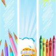 Different Back to school banners — Stock Vector #5921523