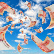 Stock Photo: Russimoney in sky.