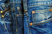 Blue jeans. — Stock Photo
